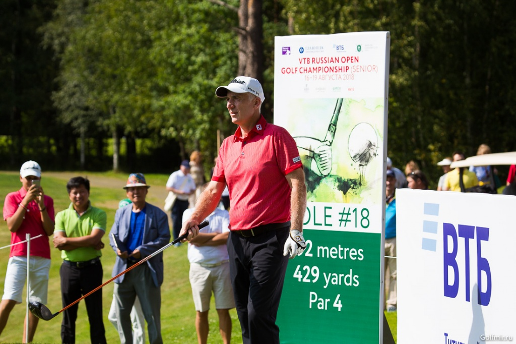 VTB Russiaon Open Golf-7.jpg